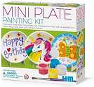 Cover of Little Craft - Mini Plate Painting Kit