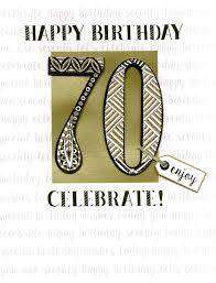 Cover of 70th Birthday - Large Card - Second Nature - 5034527275592