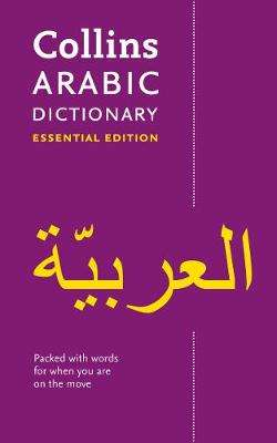 Cover of Collins Arabic Dictionary Essential Edition - Collins Dictionaries - 9780008270681