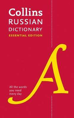 Cover of Collins Russian Essential Dictionary - Collins Dictionaries - 9780008270704