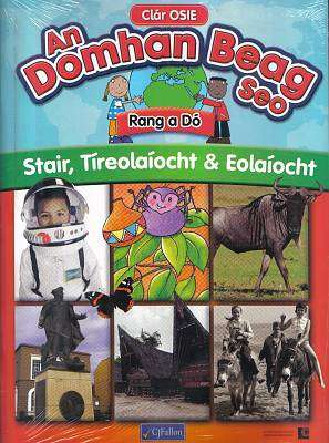 Cover of An Domhan Beag Seo Rang a Do (2nd Class) - CJ Fallon - 9780714424798