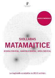 Cover of SIOLLABAS NA MATAMAITICE - 9780755713776