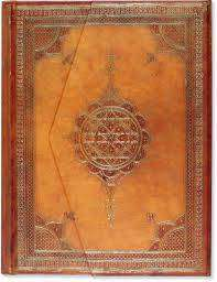 Cover of Arabesque Journal - Peter Pauper Press - 9781441315274