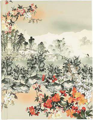 Cover of Haiku Journal - Inc Peter Pauper Press - 9781441332295