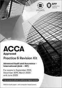 Cover of ACCA Advanced Audit and Assurance (International): Practice and Revision Kit - BPP Learning Media - 9781509724581
