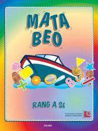 Cover of Mata Beo Rang a 6 - Folens - 9781841312583