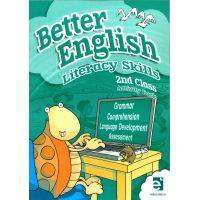 Cover of Better English 2nd Class - Reilly Maria - 9781909376076