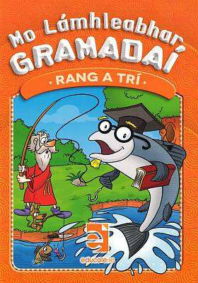 Cover of Mo Lamhleabhar Gramadai 3rd Class - Educate.ie - 9781912725632