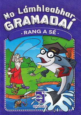 Cover of Mo Lamhleabhar Gramadai 6th - Educate.ie - 9781912725663
